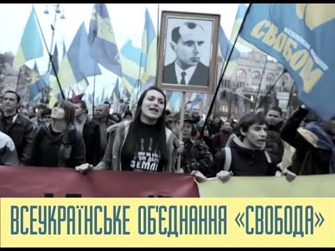 14 жовтня виходь на Марш слави Героїв!