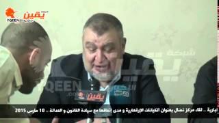 يقين | محمد عبد القدوس : سلسلة القوانين التي اصدرها السيسي تفرض القيود علي الحركة الوطنية