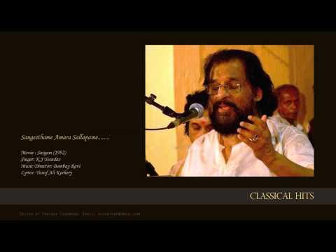 Sangeethame Amara Sallapame....by K.J Yesudas
