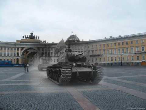 Ленинград - ... (Многоточие)