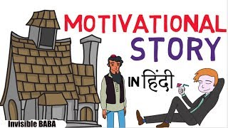 Motivational Story of Hard Working Carpenter | Hindi Motivational Story by Invisible BABA