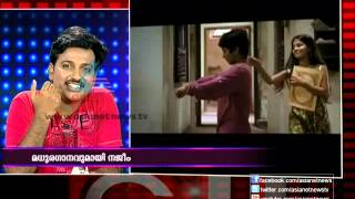 Trivandrum Lodge - Singer Najeem Arshad on Trivandrum Lodge song