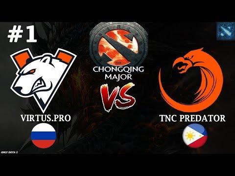 НЕЖДАНЧИК! | Virtus.Pro vs TnC #1 (BO3) | The Chongqing Major