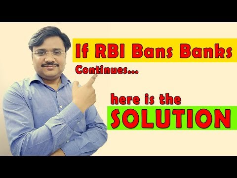 #crypto News: How to get INR if RBI bans Banks (Hindi / Urdu)