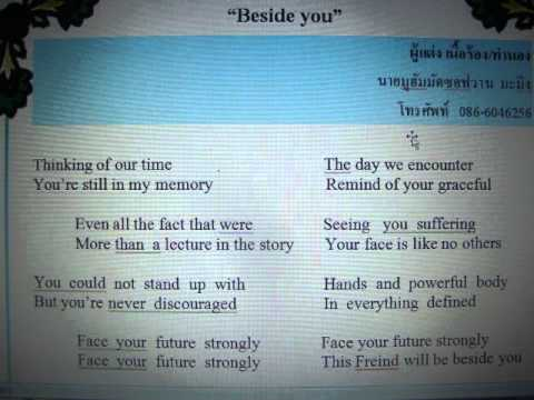 Beside you - Anasyid to Asian