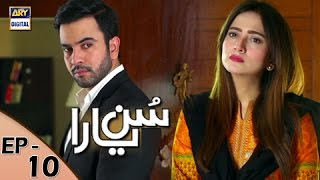 Sun Yaara Episode 10