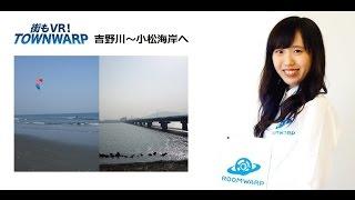 吉野川 ~ 小松海岸 道路風景の動画説明