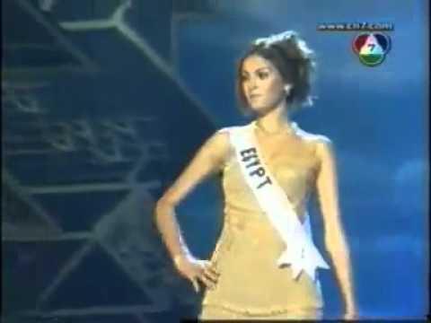 Irma Dimas, Miss El Salvador - Preliminary Competition Miss Universe 2005