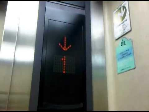 Mitsubishi Elevator at a Building in Akihabara, Tokyo