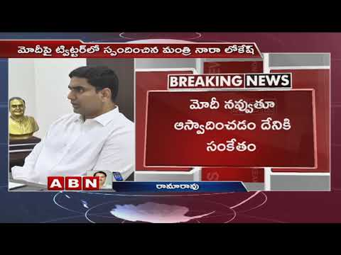 Minister Nara Lokesh Reacts on Twitter over Modi's Behaviour during Video Conference