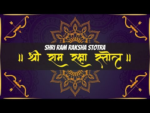 Download   Special   Shri Ram Raksha Stotra     With Lyrics In English