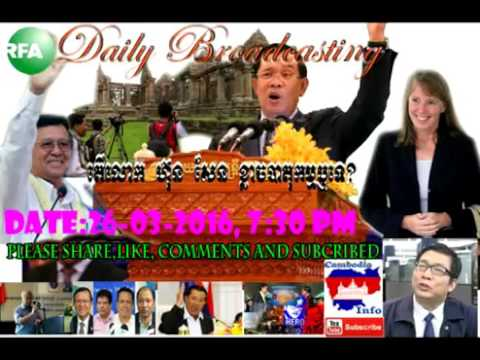 Radio Free Asia RFA news in Khmer today on Mar 26 2016 at 7:30 PM, summary the main news t