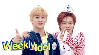 "This Time It's Yuta and Mark's ""Baby Don't Stop"" [Weekly Idol Ep 410]"