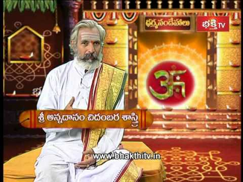 Talks about Srisaila Mallikarjuna | Dharma sandehalu – Episode 481_Part 3 Photos,Talks about Srisaila Mallikarjuna | Dharma sandehalu – Episode 481_Part 3 Images,Talks about Srisaila Mallikarjuna | Dharma sandehalu – Episode 481_Part 3 Pics