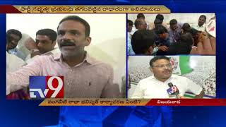 Ambati Rambabu on Vangaveeti Radha's and Vishnu YSRCP ticket issue