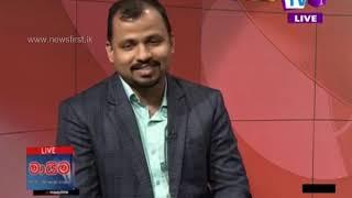 Maayima TV1 16th June 2019