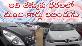 Used cars in lb nagar, hyderabad