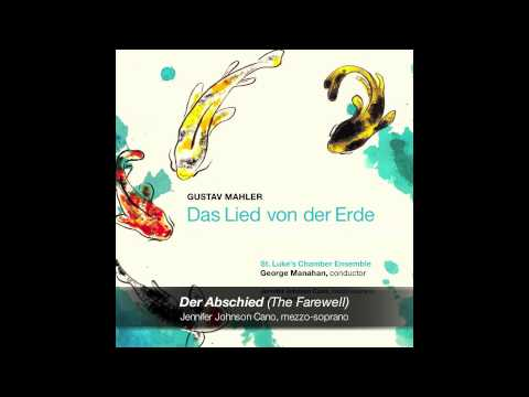 SLC: Das Lied von der Erde (The Song of the Earth)