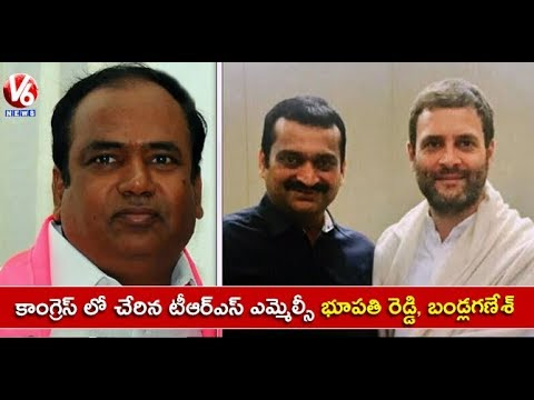 Bandla Ganesh & TRS MLC Bhupathi Reddy Joins Congress Party In Presence Of Rahul Gandhi | V6 News