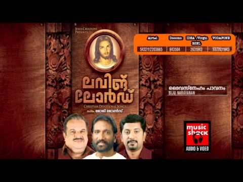 Deivasneham Pavanam video