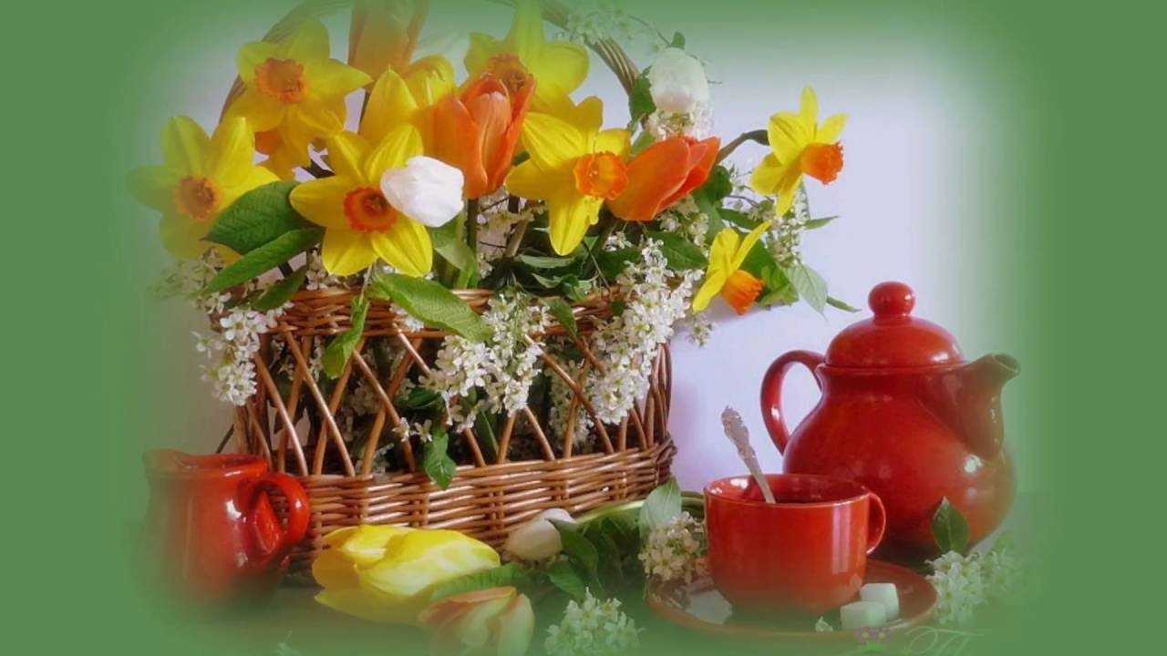 Открытки с добрым утром субботы и хорошего дня