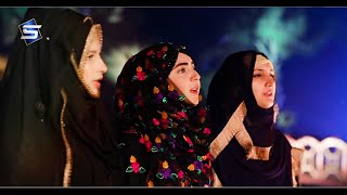 Female Best Ramzan Naat | Khair Ul Bashar Pe Lakho Salam | Female Naats | Studio5