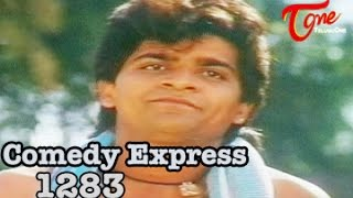 Comedy Express 1283 || Back to Back || Telugu Comedy Scenes