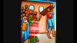 Ethiopian Orthodox Tewahdo Church Sebket - Semone Hemamat
