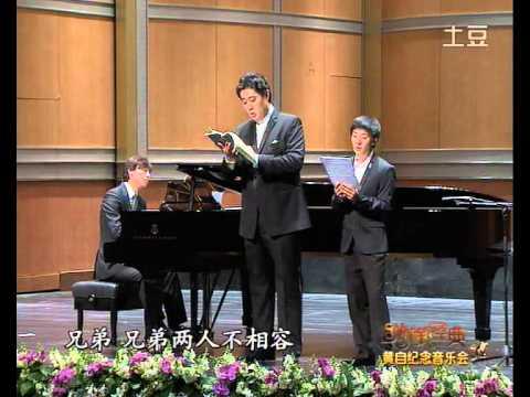 Shen Yang, Liu Shen -《淮南民谣赋格曲》3 - 20 - 2014 Shanghai