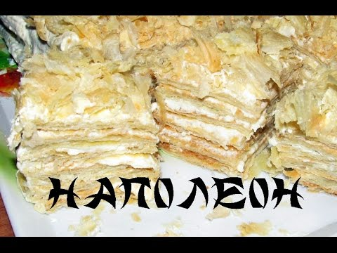 """Быстрый торт """"Наполеон"""" из готового слоеного теста"""
