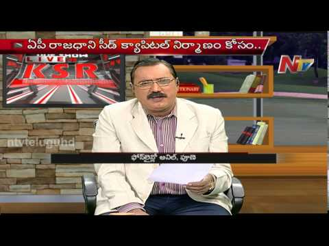 KSR Live Show - Discussion on sentimental politics in Telugu States post bifurcation Part 01