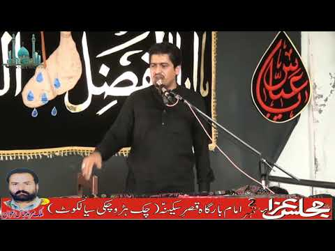 Zakir Ali Naqi  Naqvi of (kang Gujrat) salana majlis 2 september 2018 (Chak Haru Chaki)