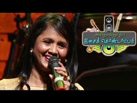 Machana Pathingala feat. Anitha Karthikeyan | Chillinu oru Concert