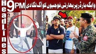 Indian media gone mad on Hassan Ali action at wagah border- bharti media pagal hogai hassan ali pr