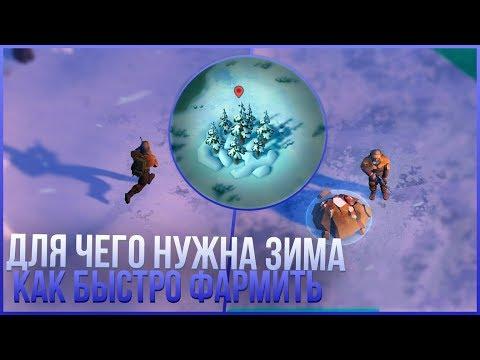 Last Day On Earth Survival - ПРОХОЖДЕНИЕ ЗИМЫ В КРАСНОЙ ЛОКЕ!! БАГ СО СКАЛОЙ И ФАРМ БОКСИТА И МЕДИ!!