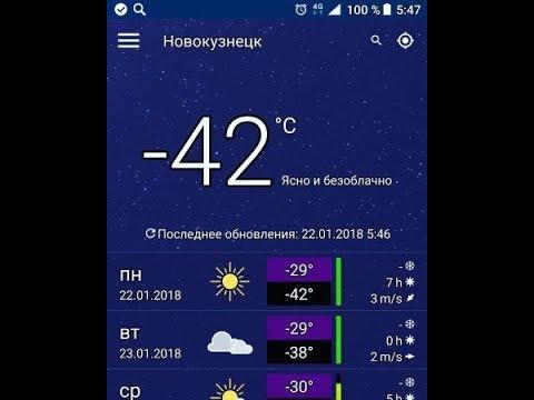 На улице от -34 до -40 градусов, жизнь и работа.