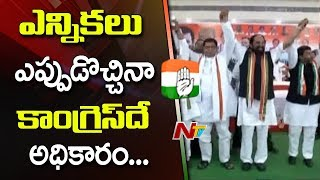 Congress leaders Sensational Comments On CM KCR | Congress Vs TRS | NTV