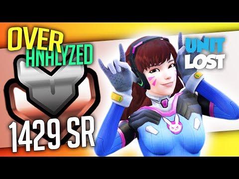 Overwatch Coaching - D.Va - SILVER/BRONZE 1429 SR - [OverAnalyzed]