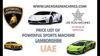 Lamborghini price UAE | AED | SPORTS CAR | UAE ROADMACHINES