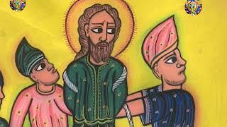 Ethiopan Ortodox Tewahido Elete Arbe Sigdet