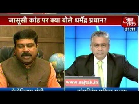 Petroleum Minister Dodges Queries on Espionage Case