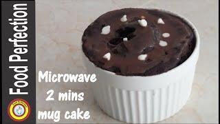 2 Min Mug Cake Recipe | Egg less Cake Without Oven |How to Make Chocolate Mug Cake In Microwave|Cake