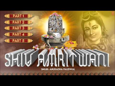 Sampoorna Shiv Amritwani Full By Anuradha Paudwal Full Audio...