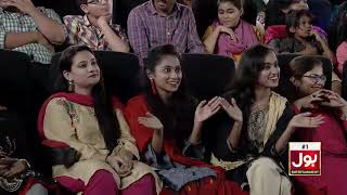 Dance Ki Baja Di Band | Dance Competition segment | Eid Special | Game Show Aesay Chalay Ga