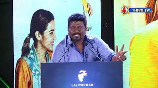 96 Unexpected Climax : Vijay Sethupathi Hugs Trisha   Parthiban Funny Speech   100th Celebration