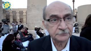 بالفيديو: يوسف شريف رزق الله فرنسا ضيف شرف مهرجان الأقصر