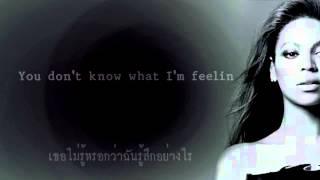 download musica Beyonce - Listen แปลไทย