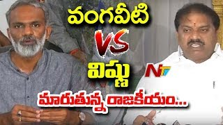 YS Jagan Political Plans to Sweep Vijayawada Assembly Seats | AP 2019 Elections | NTV