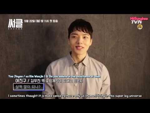 [ENG] Circle - Poster Filming Making Film Kim Kangwoo & Yeo Jingoo 김강우x여진구 포스터 촬영현장 메이킹