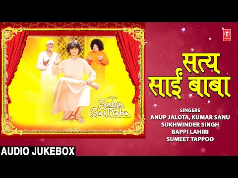 Satya Sai Baba Hindi Film I Full Audio Songs Juke Box video
